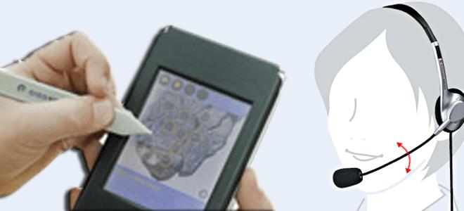 guida multimediale