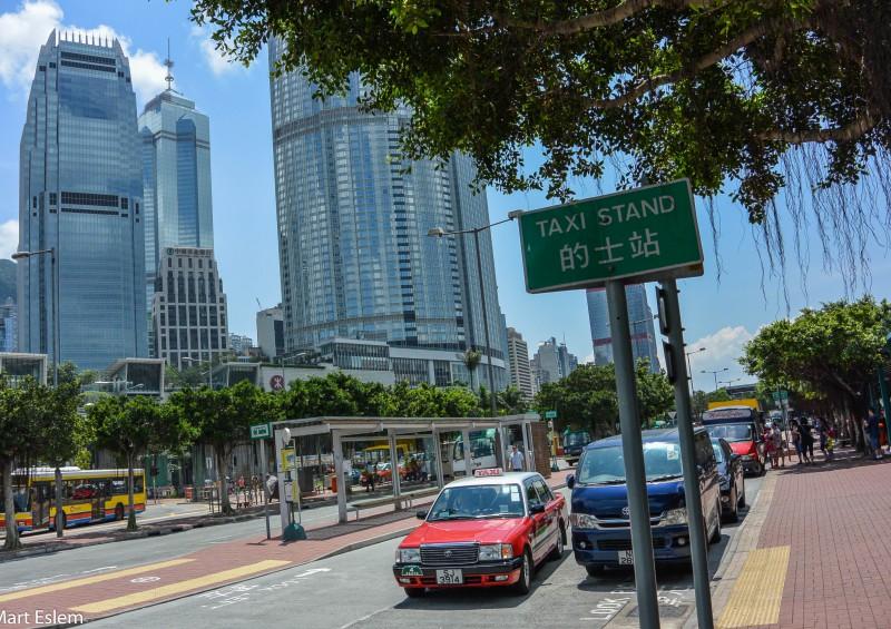 Hong Kong, Island [Mart Eslem]