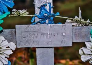 Kříž na hrobě bratří Šuhajů v Koločavě (Mart Eslem)