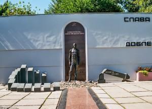 Památník obětí války v Afghánistánu (Mart Eslem)