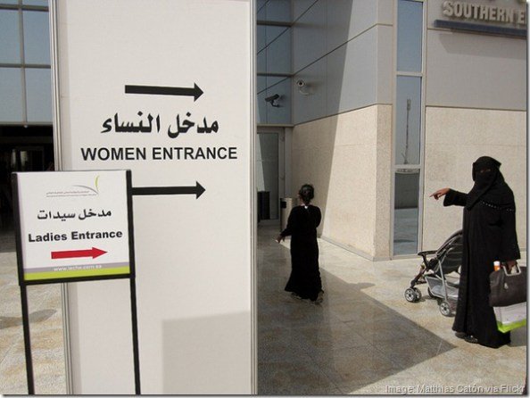 Women's rights in Saudi Arabia -- separate entrance for ladies