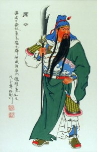 Guan Yu (Origini delle Arti Marziali)