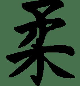 Ideogramma Ju