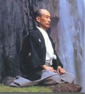 Kisshomaru Ueshiba (1921–1999)