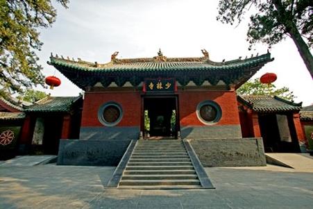 Shaolin-si