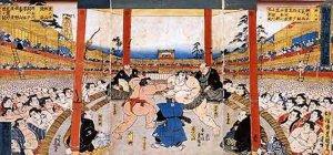 Sumo - storia del judo
