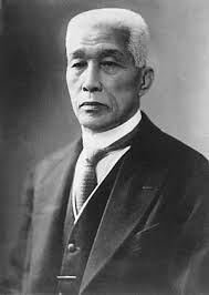 Yoshiaki Yamashita - storia del judo
