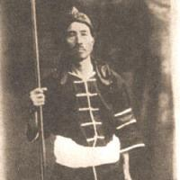 Chatan Yara