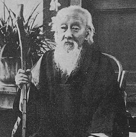 Ryuko Arakaki