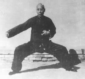 Chen Fake (1887-1957)