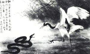 Zhang Sanfeng - La gru e il Serpente