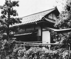 Dojo Ueshiba Juku