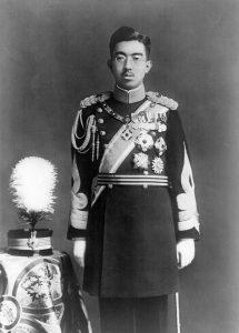Hirohito (1901–1989)