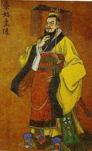 Huang Di (... –2597 a.C.)