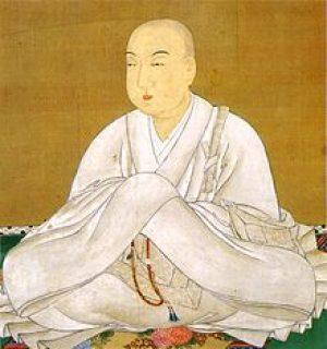 Imperatore Seiwa (850-881)