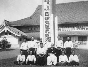 Shimbuden Budo