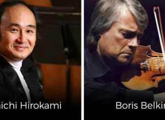 Concierto 25 Aniversario de Junichi Hirokami & Boris Belkin