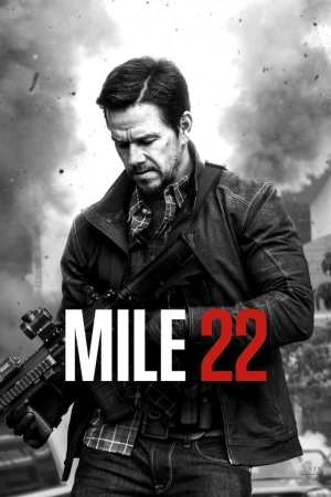 "Poster for the movie ""Milla 22"""