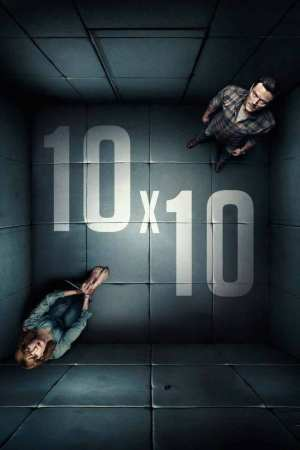 """Poster for the movie """"10x10"""""""