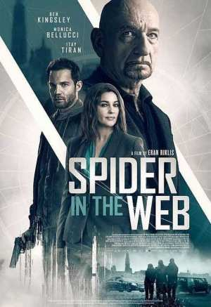 La Trampa de la Araña (2019), de Eran Riklis