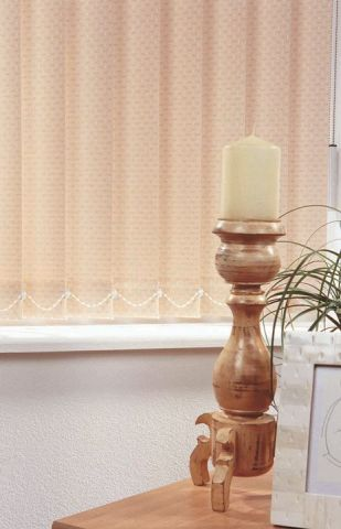 northampton vertical blinds cream