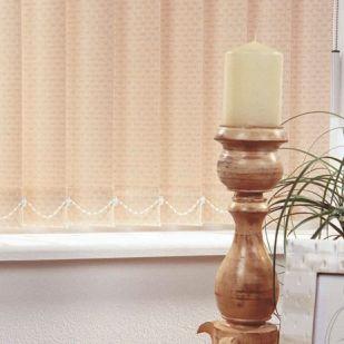 northampton vertical blinds cream