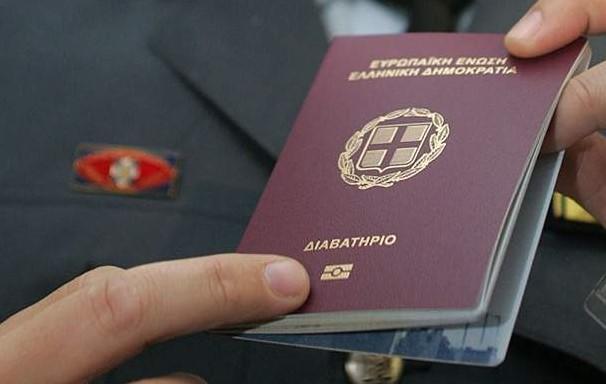Întrebare pentru monahul Sava Lavriotul: Aveți pașaport biometric?