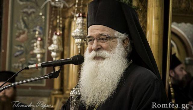 Episcop grec inițiază un program teologic pentru seminariile schismatice