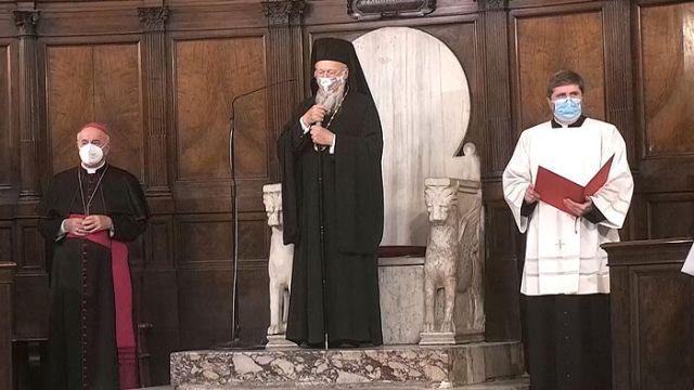 Pseudo-patriarhul Bartolomeu a participat la o slujbă comună cu papistașii
