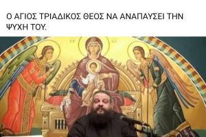A adormit întru Domnul părintele mărturisitor nepomenitor Nikolaos Manolis. Dumnezeu să îl odihnească!