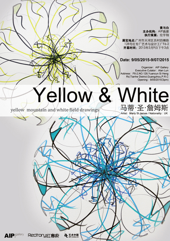 Exhibition: Yellow Mountain and White Field Drawings, China [2015]