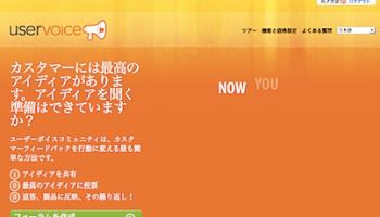 スクリーンショット(2009-12-01 20.05.07).png