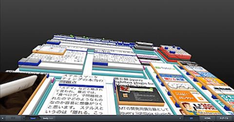 スクリーンショット 2012-03-16 23.09.51.png