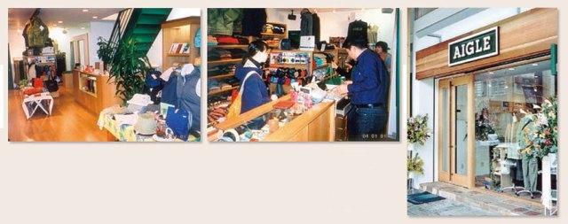 2003年AIGLE高田本町オープン