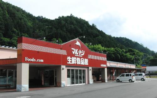 マルトシ木曽須原店の写真