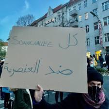 Gemeinsamer Kampf gegen antimuslimischen Rassismus
