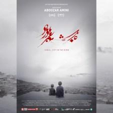 »Kabul, City in the Wind« – Filmrezension