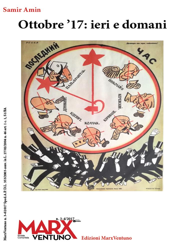 Copertina Ottobre '17: ieri e domani