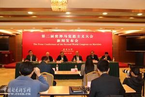 Conferenza stampa a Pechino del Congresso Mondiale sul Marxismo