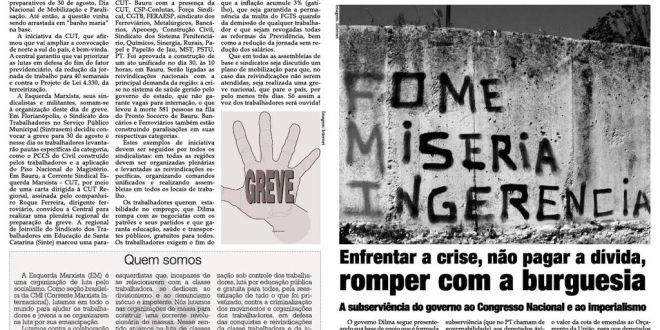 thumbnail of fm_17.pdf