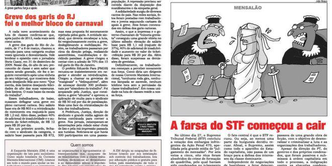 thumbnail of fm_37.pdf
