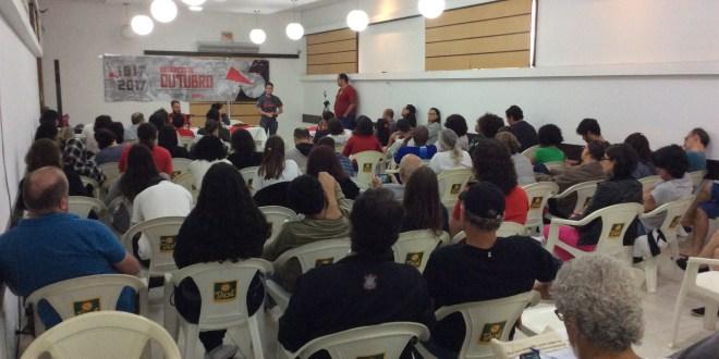 Em Defesa de Outubro: Escola de Quadros 2017
