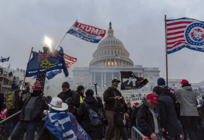 Trump twitter ban 1 Image Blink OFanaye Flickr
