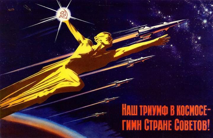 Soviet Space Program Image Flickr Iván Abrego