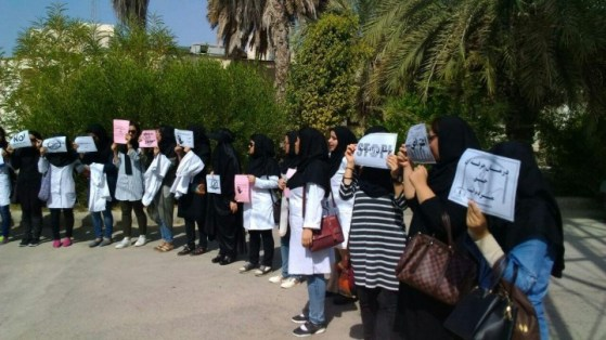 Nurses protest Image fair use