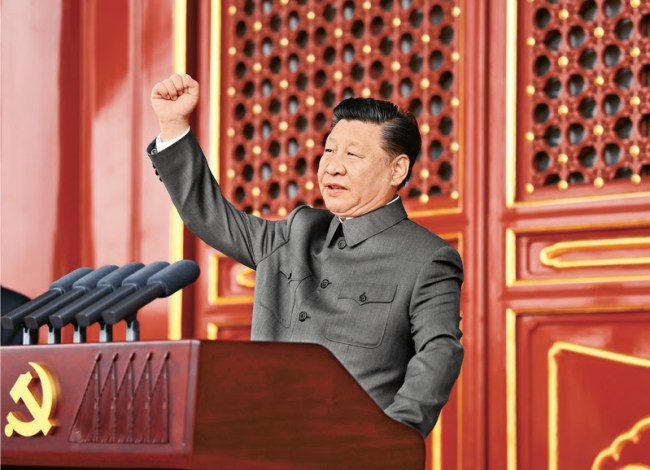 Xi Image court gov cn