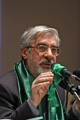 Open letter to Mir-Hossein Mousavi