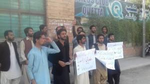 BSO protest in quetta