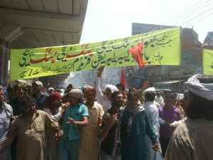 Gujranwala Silk Factory Workers Protest 03
