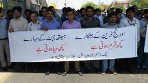 YDA Childern Hospital Protest